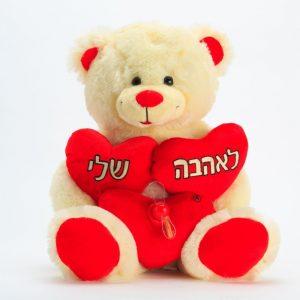דובי אהבה 40 סמ פרוותי עם ברכת לדים מנגנת בעברית