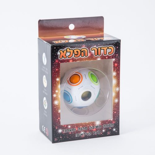כדור הפלא משחק חשיבה לילדים K200108