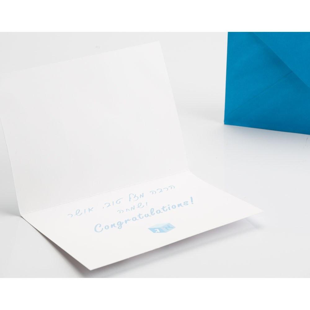 כרטיס ברכה איכותי לתינוק נסיך הצטרף למשפחה K300045-1