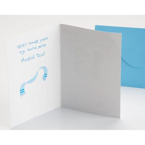כרטיס ברכה איכותי לבר מצווה גיל 13 K300049-1