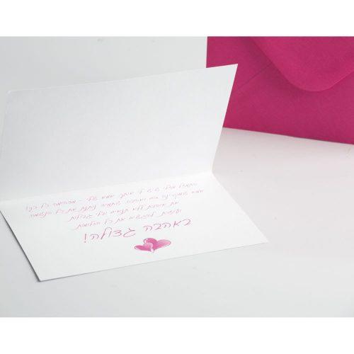 כרטיס ברכה איכותי לאמא הכי מדהימה K300058-1
