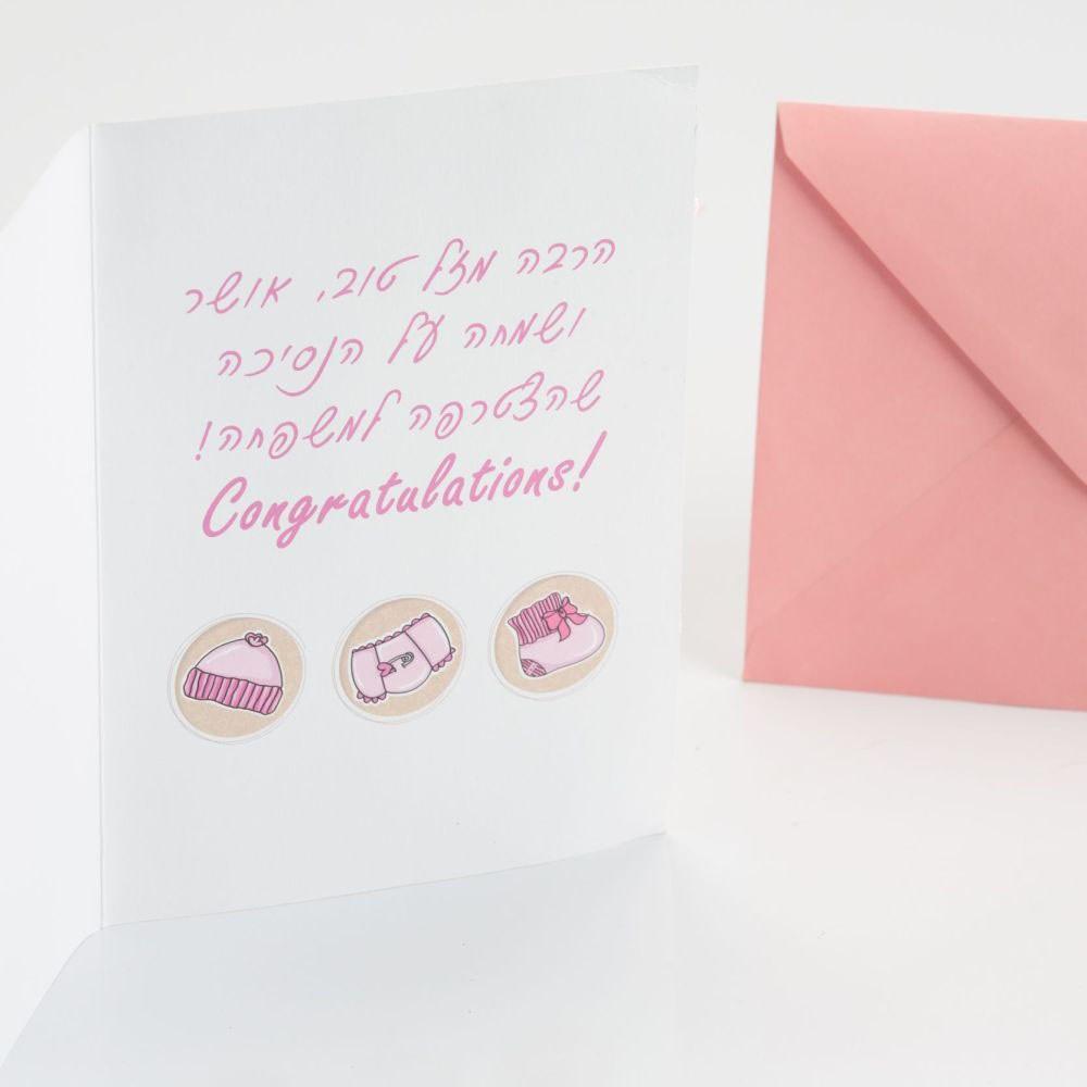 כרטיס ברכה איכותי נסיכה נולדה K300071-1