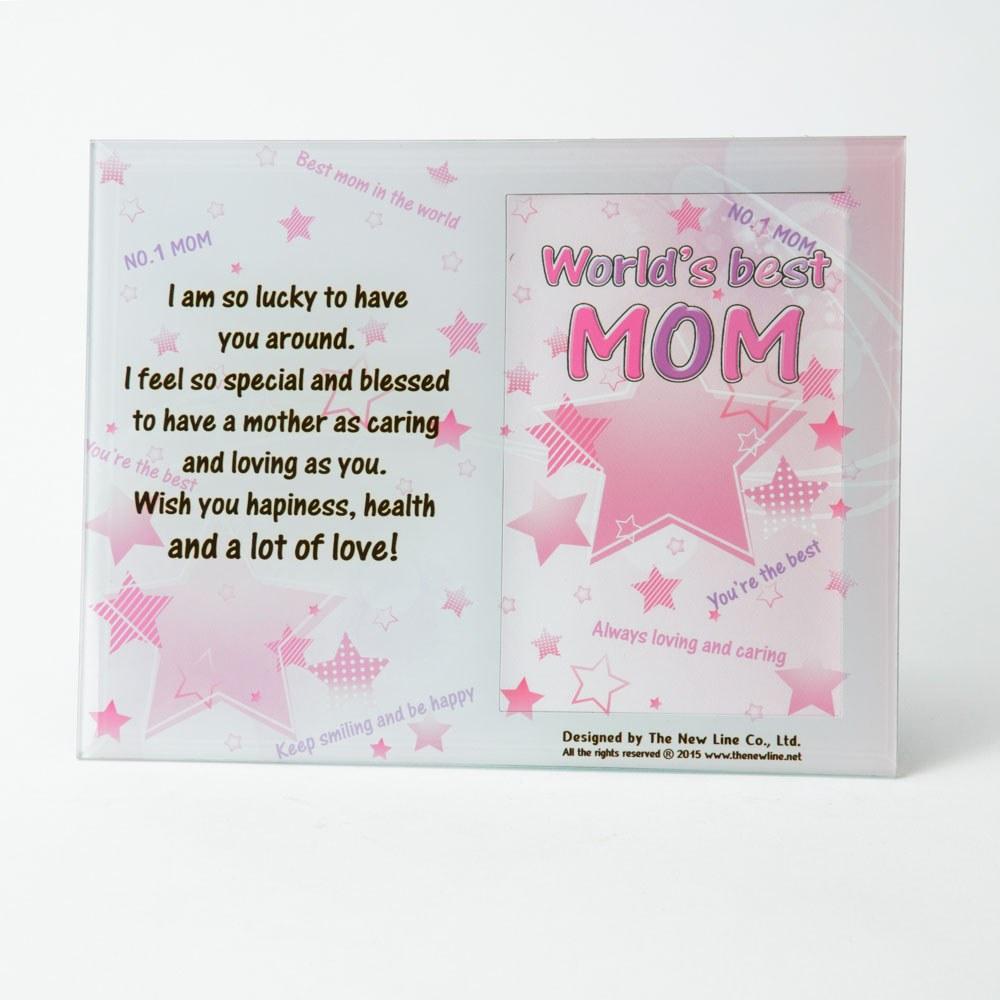 מסגרת לתמונה עם הקדשה לאמא באנגלית K300078