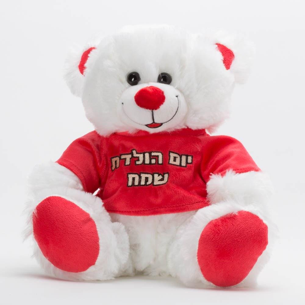 דובי יום הולדת 29 סמ פרוותי עם חולצה אדומה