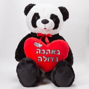 דובי אהבה ענק 1.5 מטר פנדה פרוותי מחזיק לב