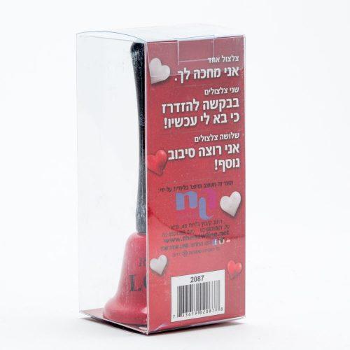 פעמון האהבה אדום בקופסה בעברית K400178-1