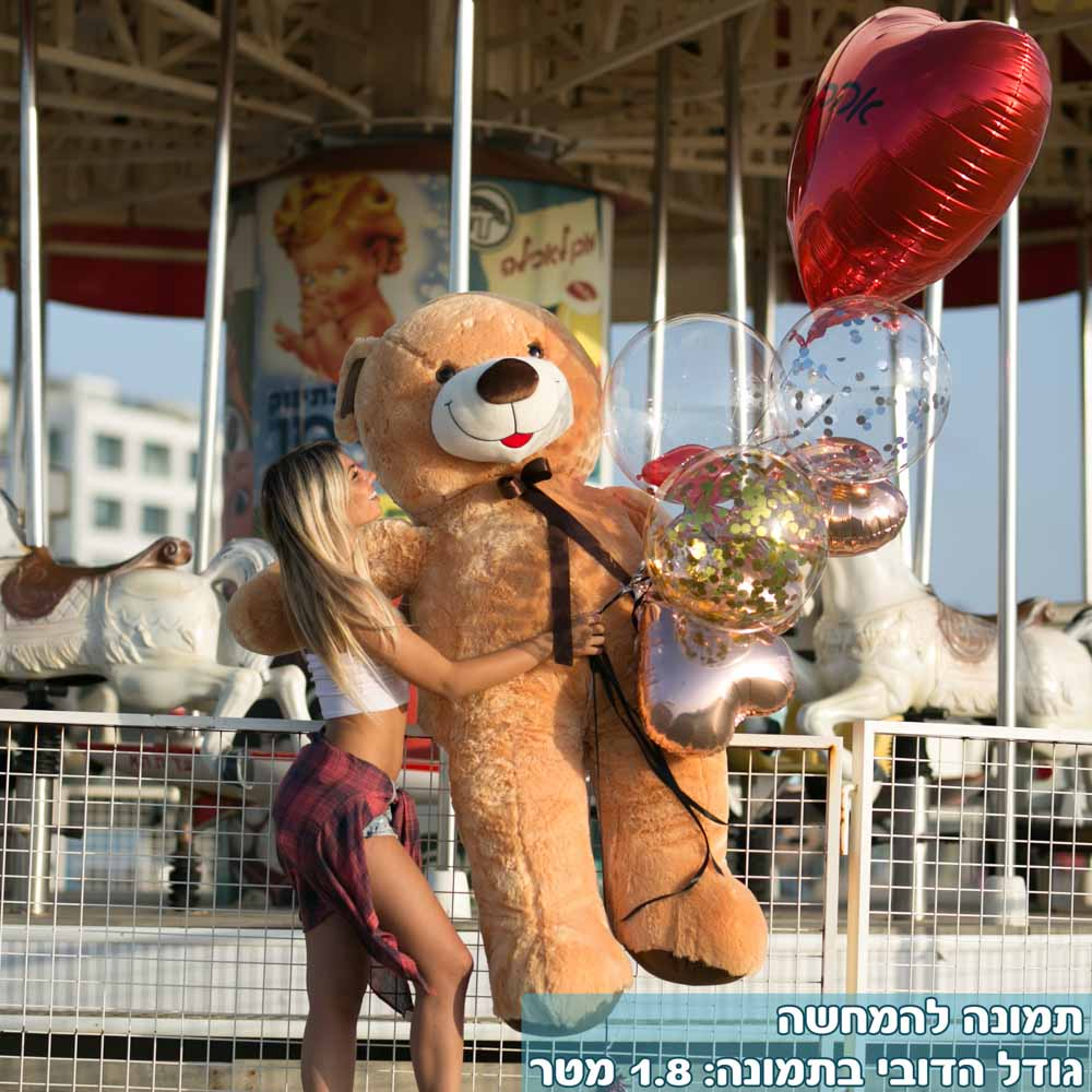 דובי ענק 1.8 מטר פרוותי חלק עם פפיון מסטן
