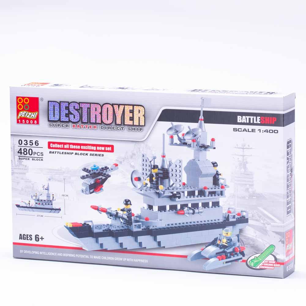 משחק הרכבה לגו ספינת מלחמה ענק 480 חלקים