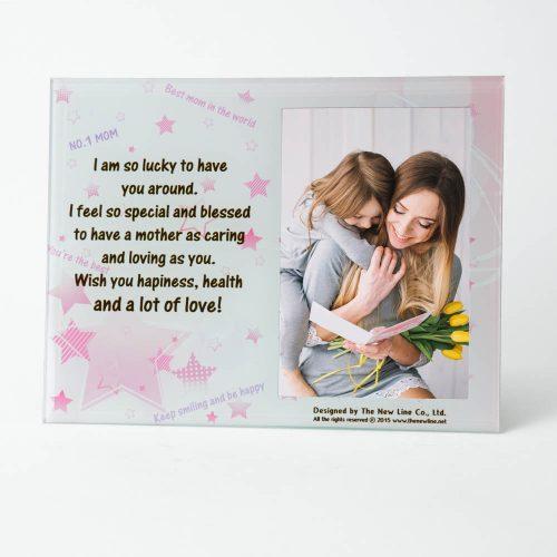 מסגרת לתמונה עם הקדשה לאמא באנגלית K300078-1
