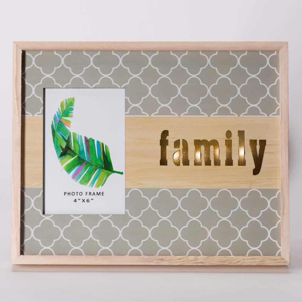 מסגרת לתמונה מעץ FAMILY עם תאורה K600107