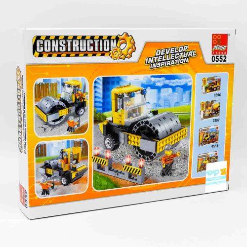משחק הרכבה לגו טרקטור צהוב 212 חלקים עם בובות לגו של מהנדסים K200604-2