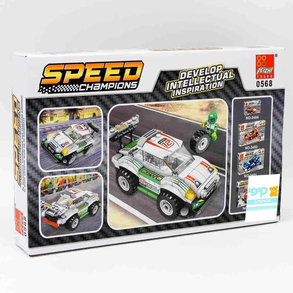 משחק הרכבה לגו מכונית מרוץ לבנה 173 חלקים K200606-2