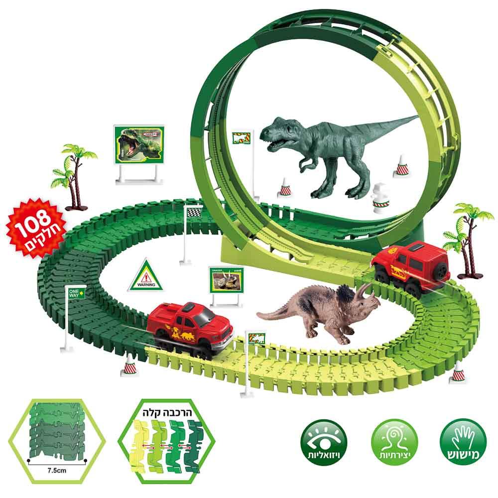 מסלול מכוניות מרוץ לילדים עם דינוזאורים 2.22 מטר K200683