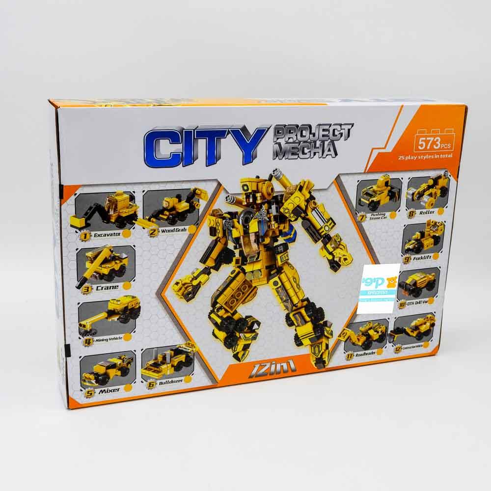 משחק הרכבה לגו רכבי עבודה ורובוט ענק 573 חלקים 2 משחקים ב-1 K200724-2