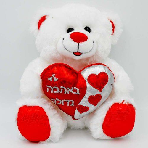 """דובי עם לב אדום 29 ס""""מ מטאלי זוהר באהבה גדולה K100296"""